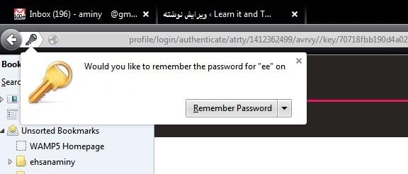 پرسش ذخیره رمز عبور Remember Password